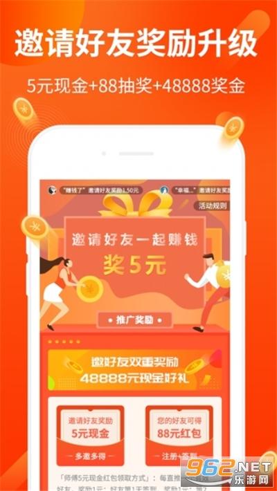 山橙任务辅助平台图片