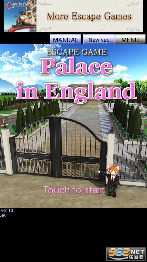Palace in England最新版