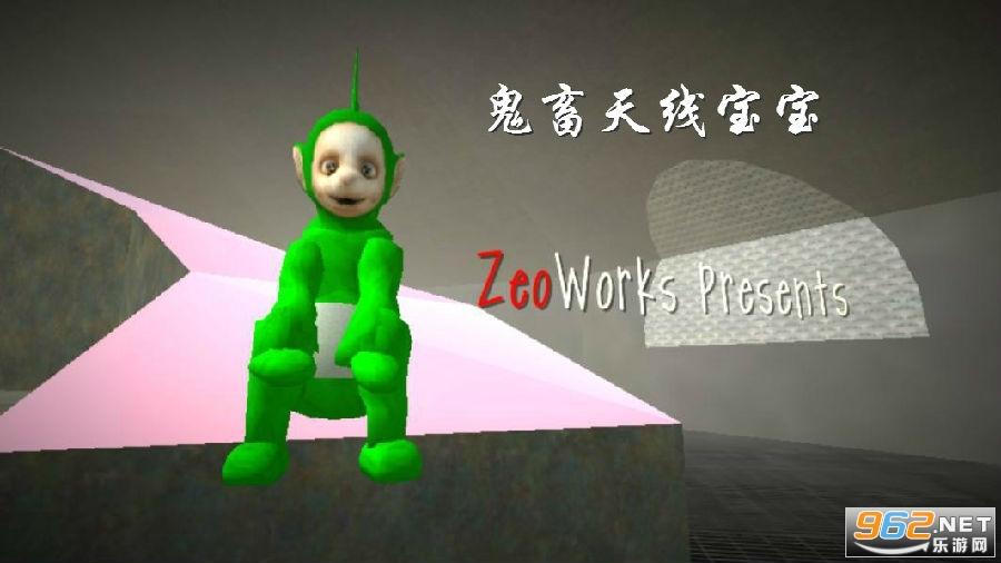 懒汉3鬼畜天线宝宝游戏