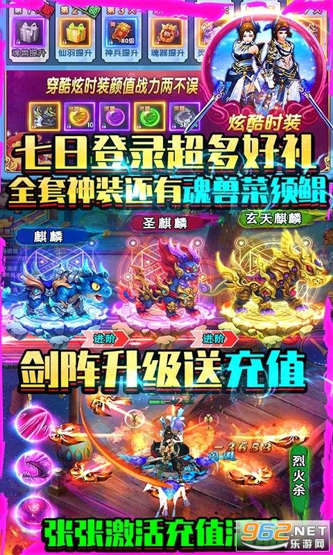 紫青双剑1元宝满GM福利版