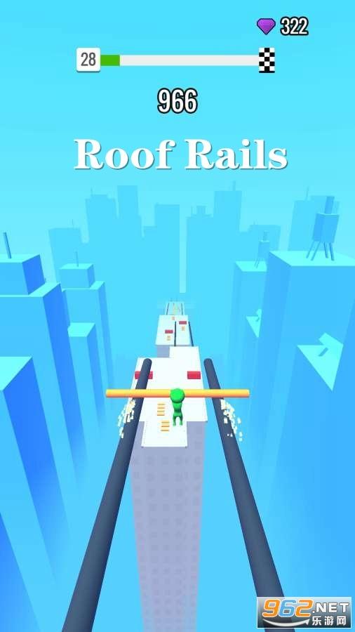屋顶栏杆游戏