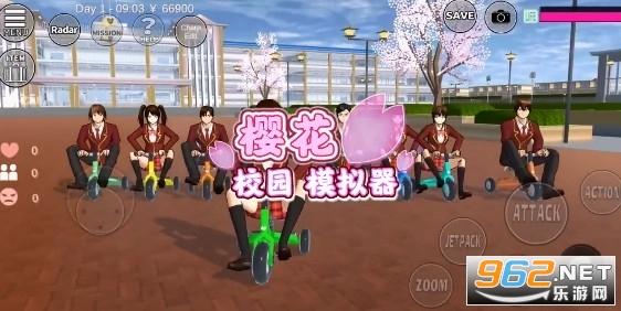 樱花校园模拟器又又又更新了无广告