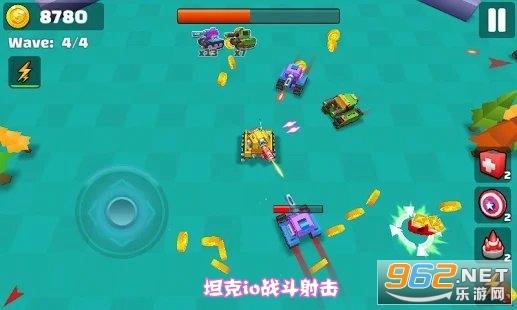 坦克io战斗射击小游戏