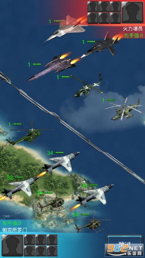 空战黎明商城版本