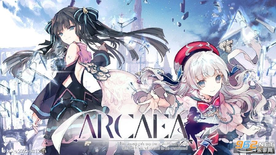 Arcaea全解锁完整版