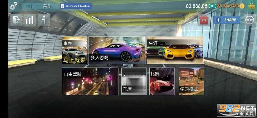 驾驶学校模拟2020无限金币中文版