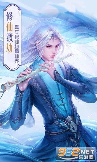 大梦仙缘官方版兑换码截图2
