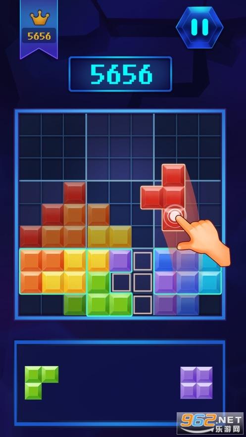 砖块99领红包能提现截图3