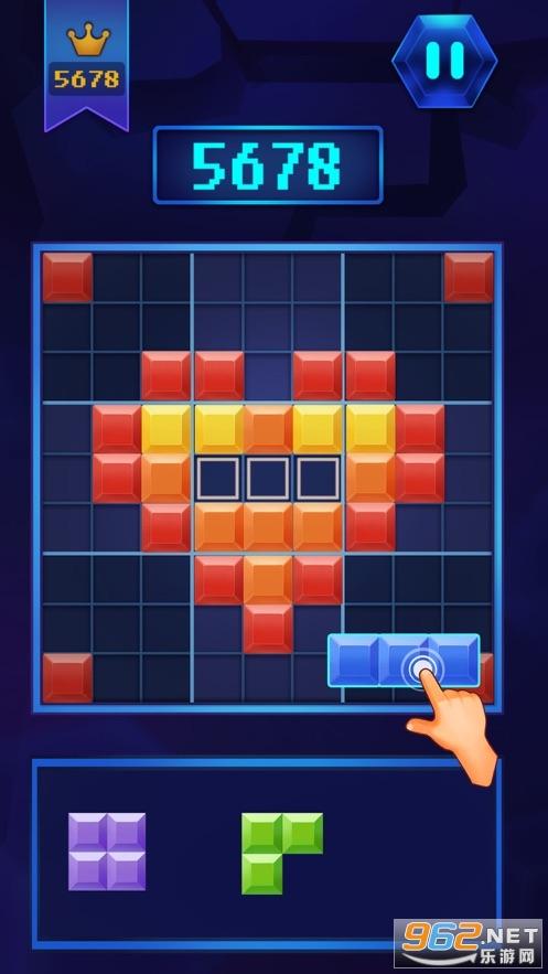 砖块99领红包能提现截图5