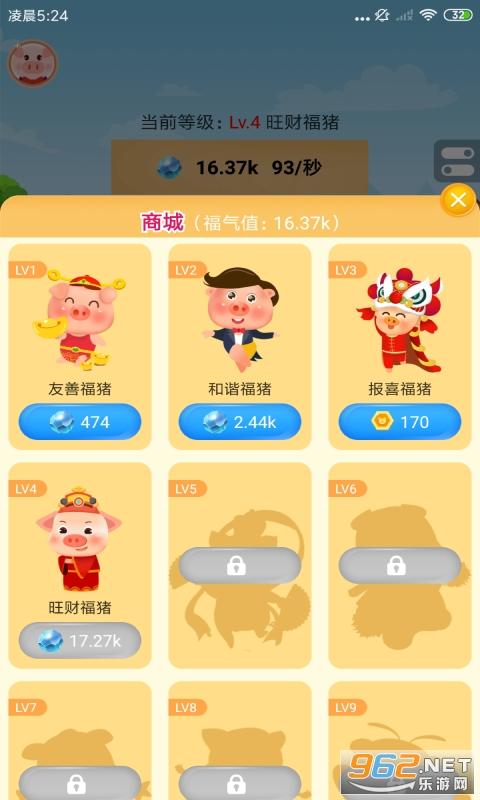 猪猪乐园红包版v1.0 领红包截图1