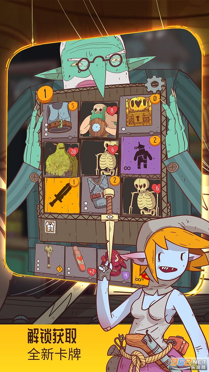 星陨传说流浪者的故事手机版免费版截图1