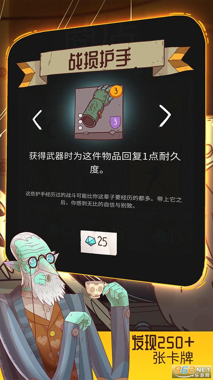 星陨传说流浪者的故事手机版免费版截图3