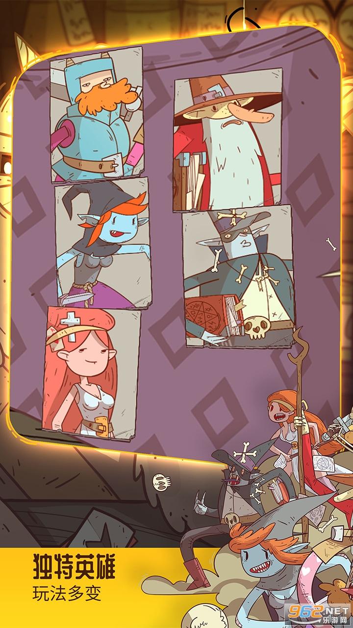 星陨传说流浪者的故事手机版免费版截图4