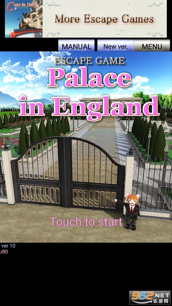 Palace in England最新版v10 中文版截图4