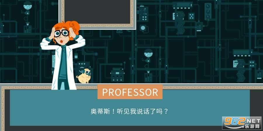 双切巴哥犬中文版v1.0.5最新版截图4