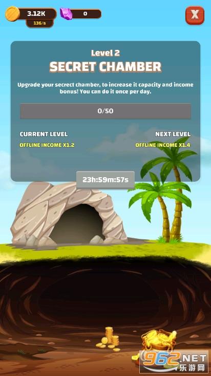 海上孤岛游戏v0.7.7中文版截图2