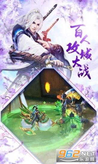逍遥魔女传最新版福利版截图2