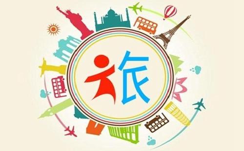 好用的旅游app推荐_手机旅游app排行榜_语音导游软件