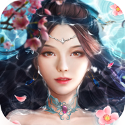 梦仙途官方版v1.2.1 (礼包码)