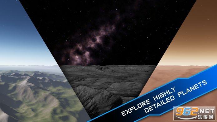 XPlane Starship游戏v1.0 官方版截图0