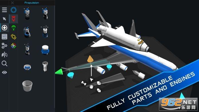 XPlane Starship游戏v1.0 官方版截图4