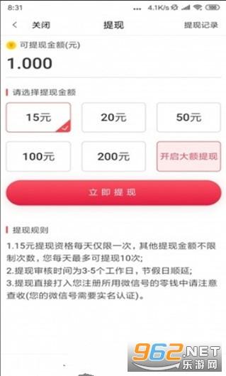 小白阅读红包版v1.0 赚钱版截图1