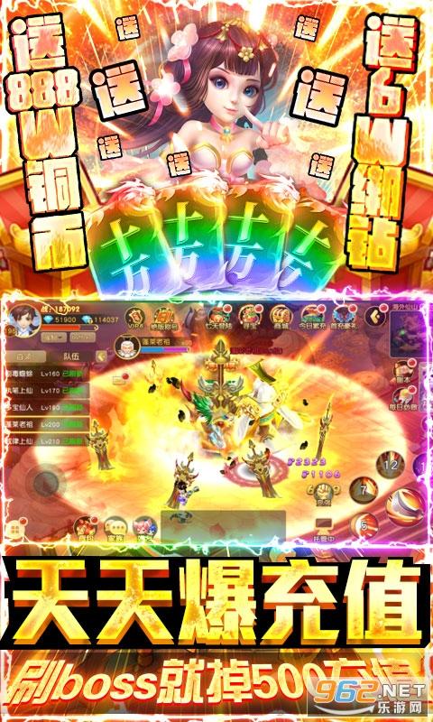 一恋永恒苹果服v1.0 苹果版截图4