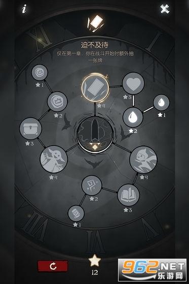 月圆之夜全角色解锁版v1.6.2全dlc破解版截图2