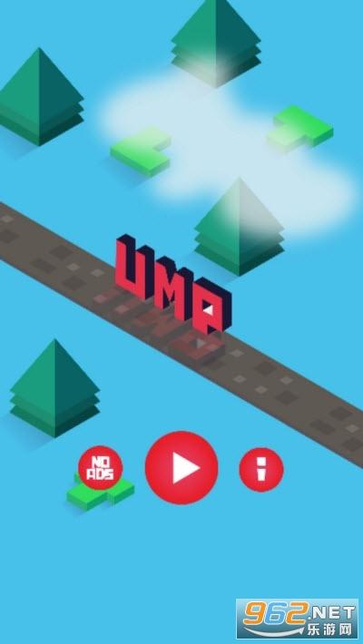 跳跃障碍游戏v2.0.0 最新版截图1