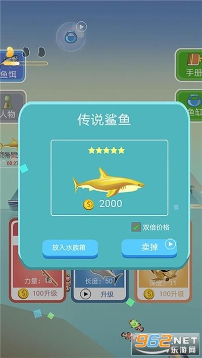 专业钓鱼模拟器安卓破解版v1.0.0截图2