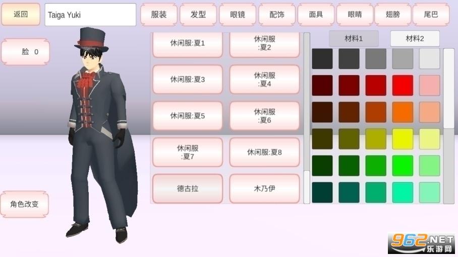 樱花校园模拟器有别墅中文版古风版截图0