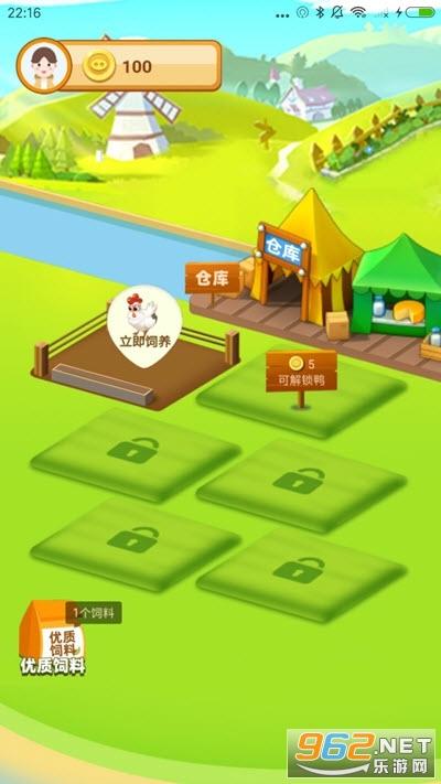 幸福养殖场红包版v1.0.1 官方最新版截图2