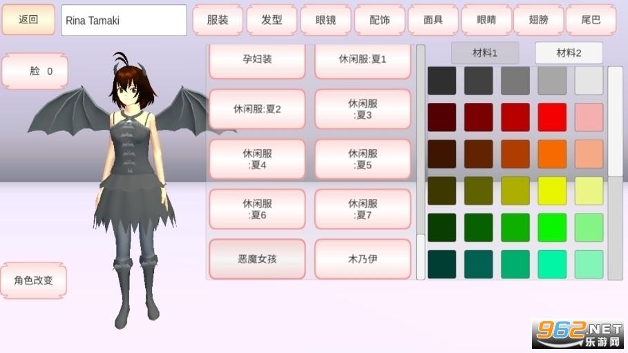 樱花学园模拟器万圣节版本v1.037.05 中文版截图4