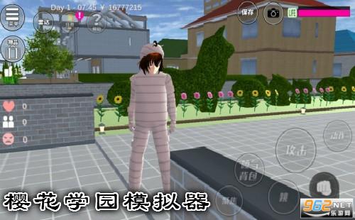 樱花学园模拟器2020年全新版_最新版更新_中文版_追风