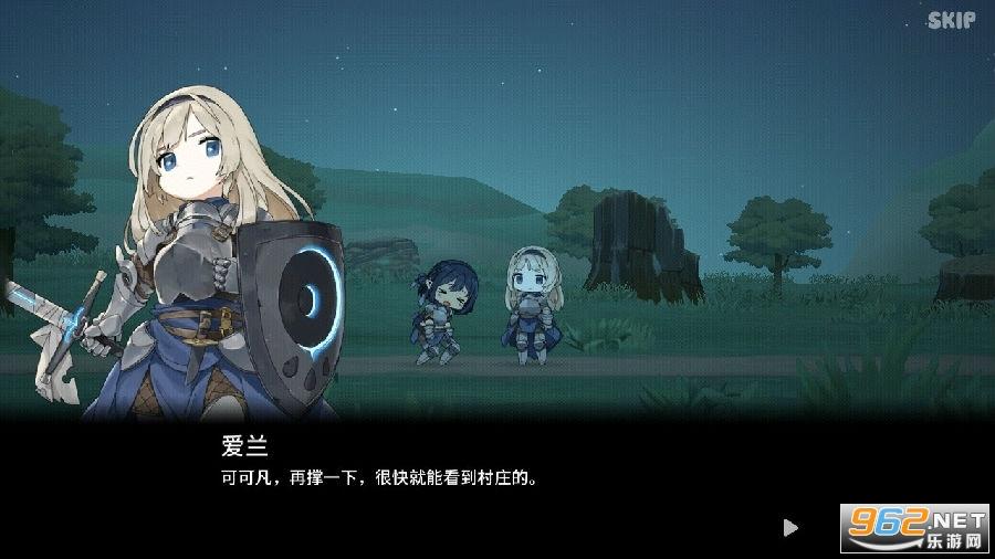 勇士食堂内购破解版中文版v3.1.0最新版截图2