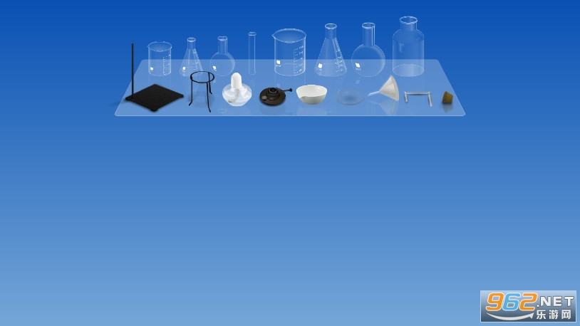 化学实验室app中文破解版v5.0.3 (CHEMIST)截图0