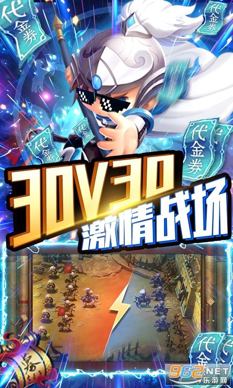 少年君王传星耀版v1.0 安卓版截图3
