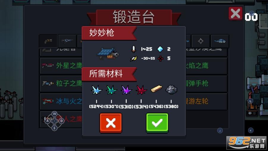 元氣騎士2.9.1破解版無敵版全無限截圖1