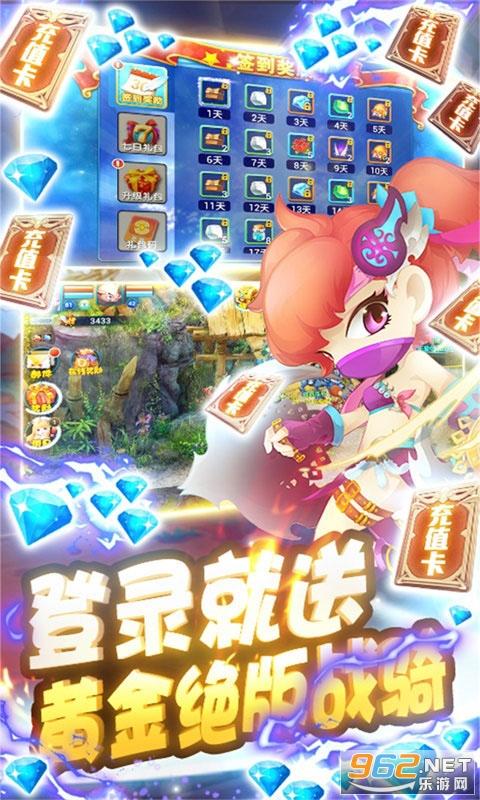 梦幻仙境钻石变态版v1.0 福利版截图4