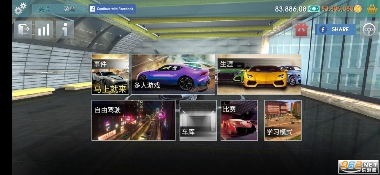驾驶学校模拟2020无限金币中文版v2.7.0最新版截图2