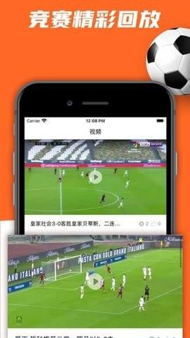 泽云体育appv1.0 安卓手机版截图1