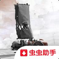 远方孤帆中文版