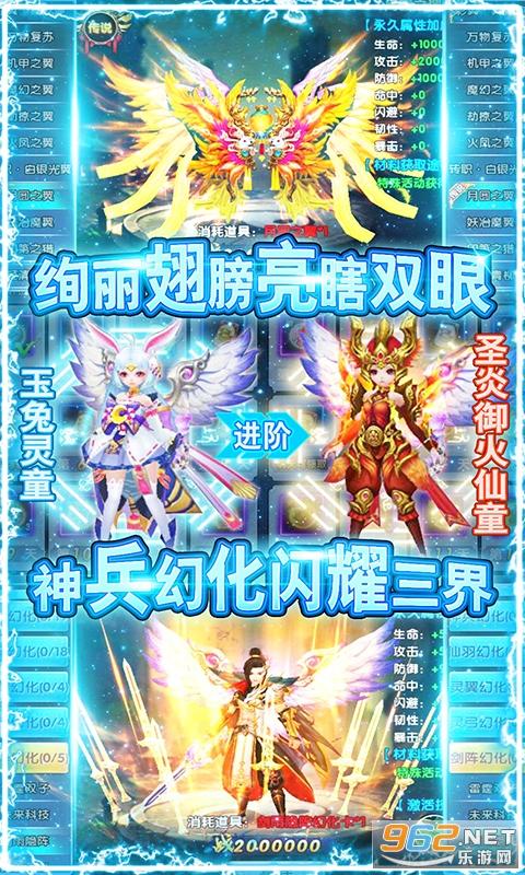 紫青双剑1元宝满GM福利版v1.0 gm版截图4
