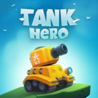 坦克英雄无限金币无限钻石