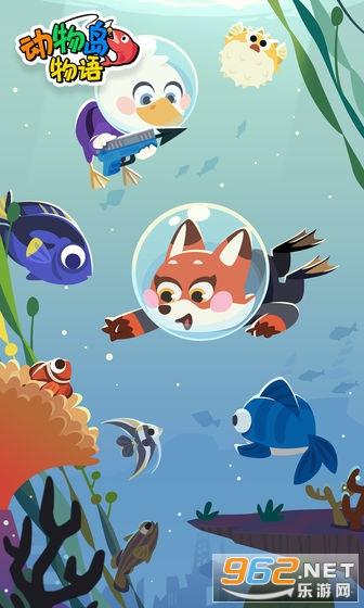 动物岛物语游戏领红包截图4
