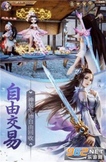 仙灵秘境红包福利版无限元宝版截图3