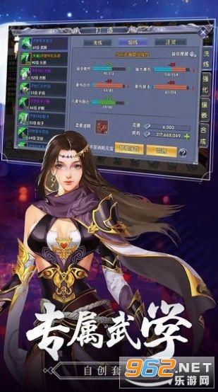 寻龙翻天录安卓版官方版截图1