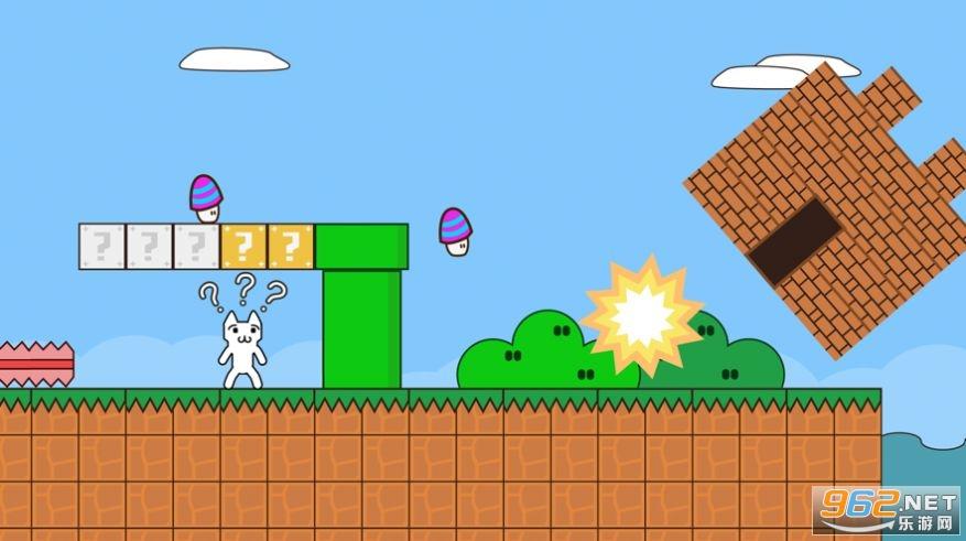史上最难猫里奥游戏v1.0.0 手机版截图3