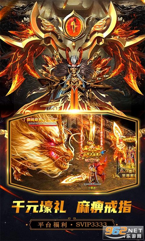 万道武神gm版v1.0 特权版截图1