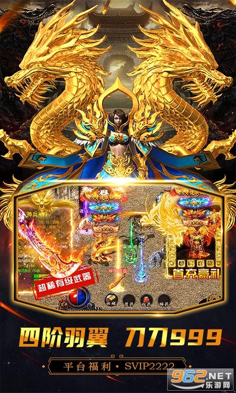 万道武神gm版v1.0 特权版截图2